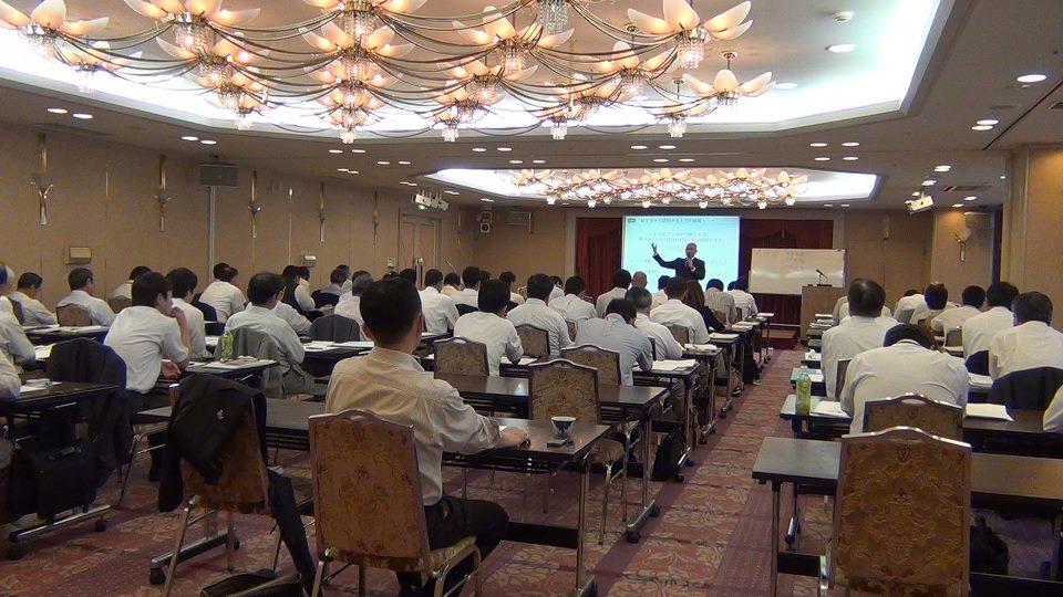 中小企業の社長・経営者・経営幹部向けセミナー講演会