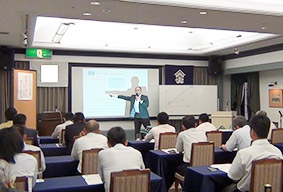 セミナー講演会