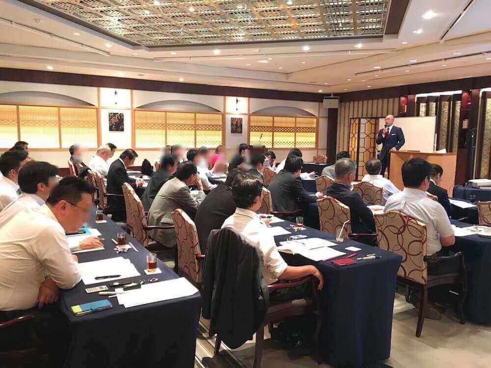 日本経営合理化協会主催_法人営業の戦略実務セミナー_目黒雅叙園