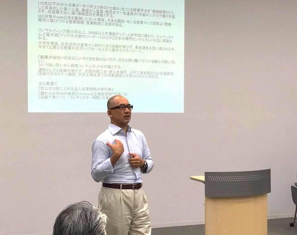 経営者のための出版戦略セミナー