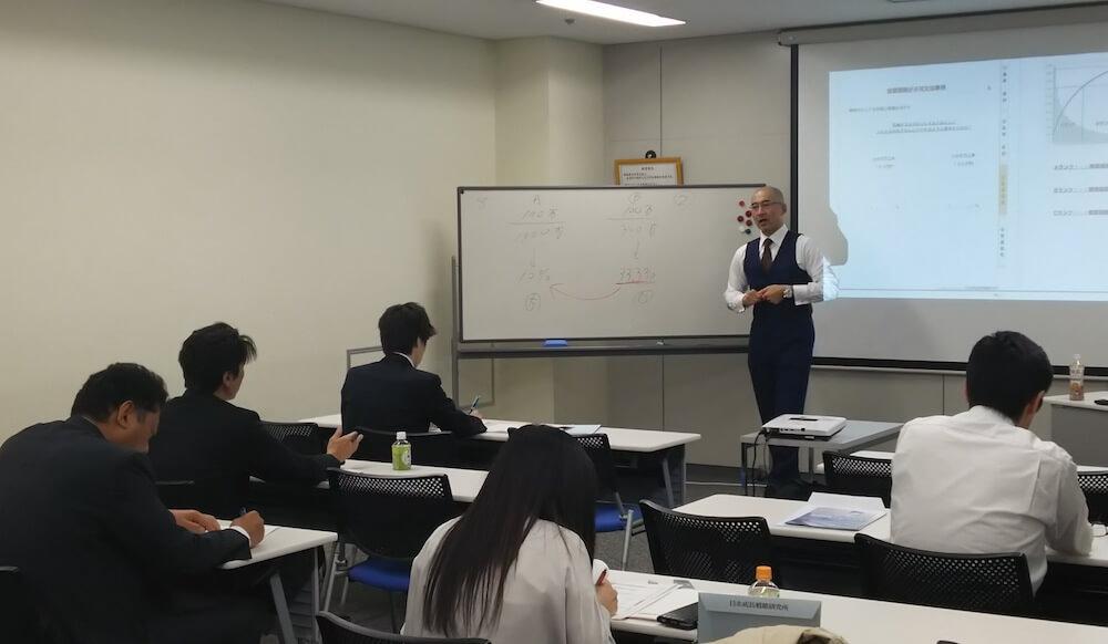 競合他社を圧倒する法人営業戦略の実務セミナー@日刊工業新聞本社セミナールーム