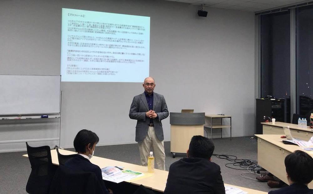 学研出版戦略セミナー
