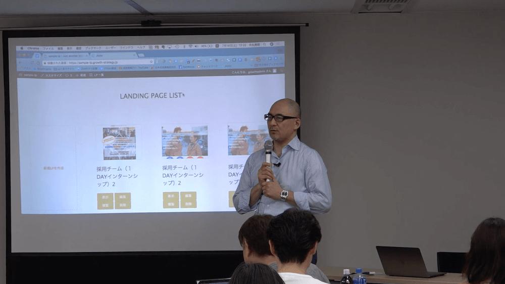 囲い込み自動集客戦略実践講座