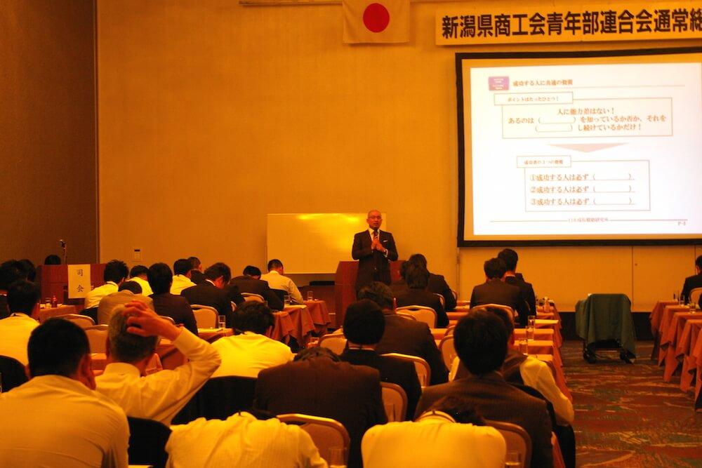 20150507新潟講演会セミナーの様子
