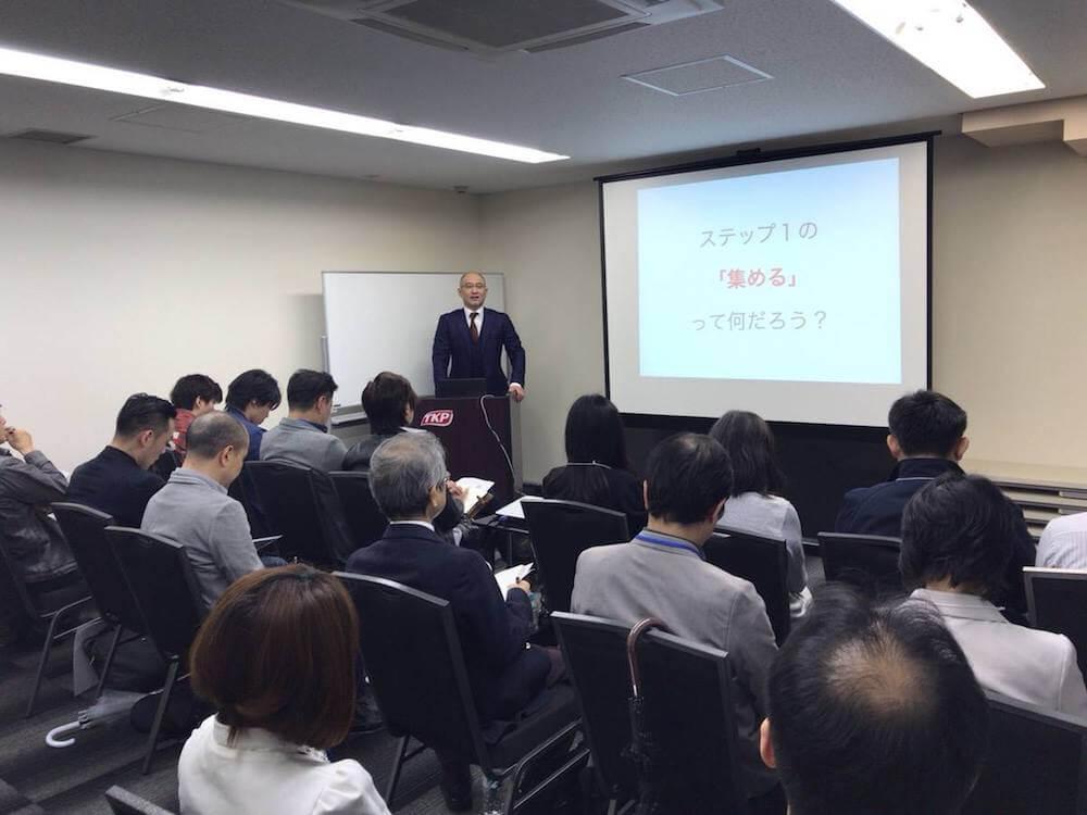 囲い込み自動集客戦略セミナー福岡