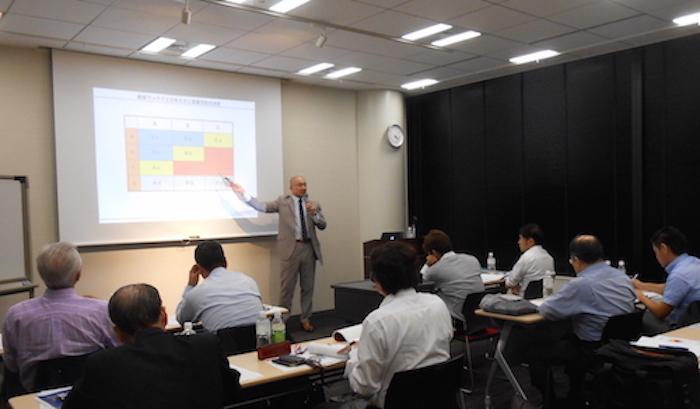 日本成長戦略研究所グループコンサルティング