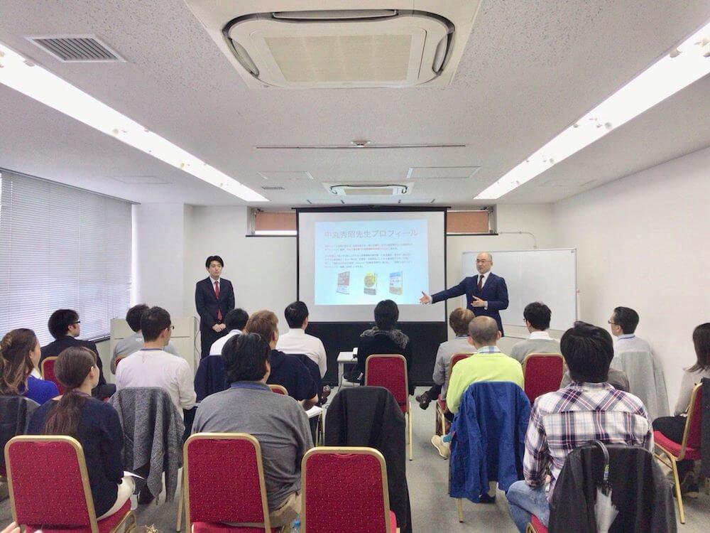 囲い込み自動集客戦略セミナー東京