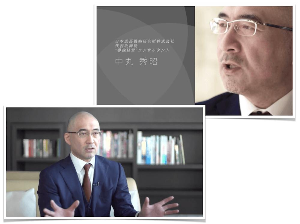 日経新聞電子版【私の道しるべ】